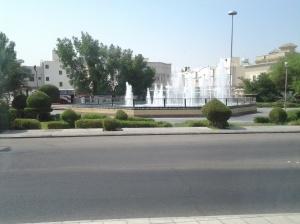 Taman Kota Madinah